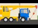 Мультфильм про машинки - Доктор Машинкова - Как я хочу быть 2 - развивающий мульт ...