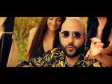 NAREK x DJ SMOKE x EMMANUEL - SHOGA (Official Music Video) 2017