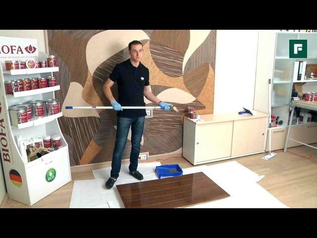 Особенности покраски деревянных напольных покрытий FORUMHOUSE
