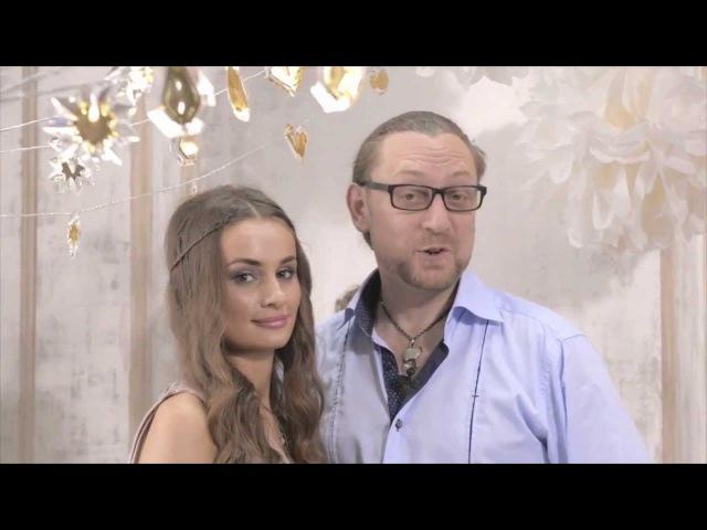 Мастер-класс по праздничному макияжу от Эрика Индикова