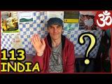 КАК ПОЕХАТЬ В ИНДИЮ В САМОСТОЯТЕЛЬНОЕ ПУТЕШЕСТВИЕ GANGES РИШИКЕШ INDIA 113