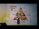 Врач педиатр диетолог Наталья Таран о Wellness by Oriflame mp4