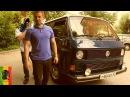 Растаманская маршрутка, VW T3