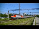 РЖД ЭП20-038 с поездом Москва - Адлер
