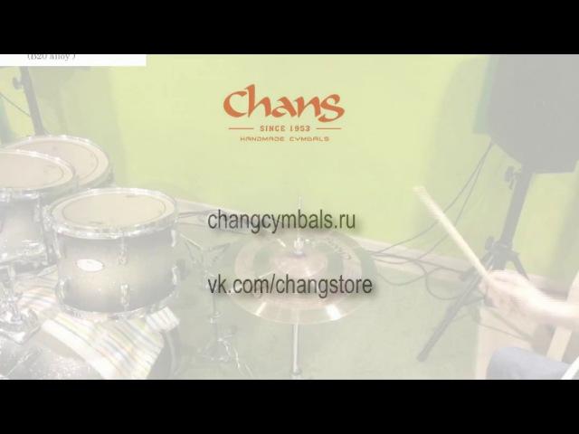 Тарелка Chang DE Vintage Hi Hat 14