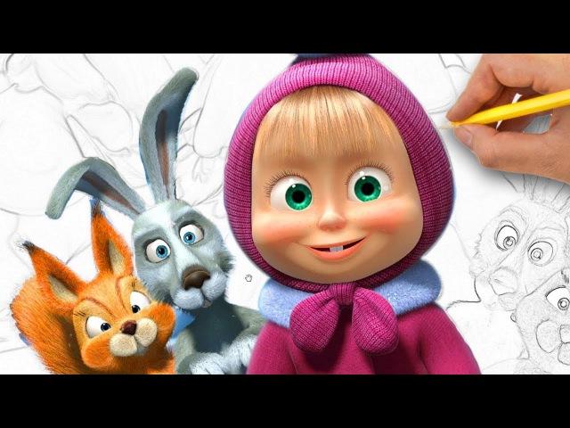 Раскрашиваем Маша и Медведь Маша с Кроликами Волшебная Раскраска для детей