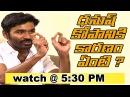 Dhanush leaves TV9 Interview in anger !