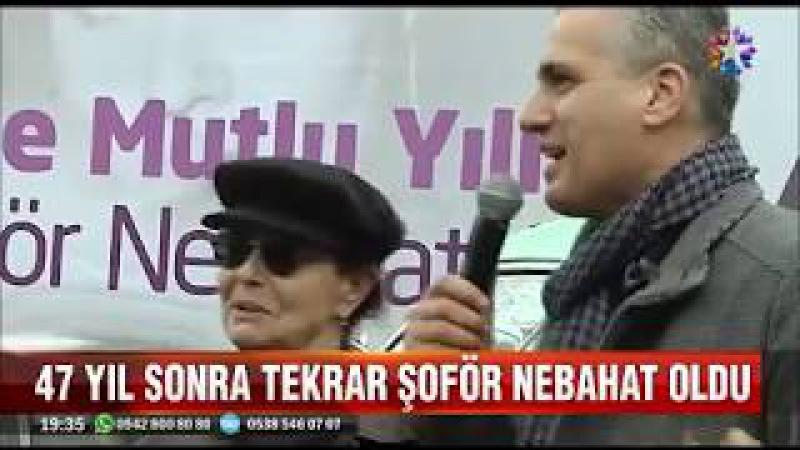 Fatma Girike 47 yıl aradan sonra Şoför Nebahat sürprizi