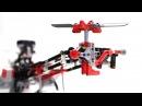HELICOPT3R ROBOT REMIX 1 Yoshihito