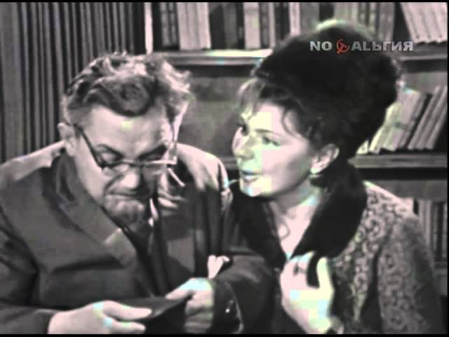 1966 Кабачок 13 стульев Добрый вечер По страницам передачи