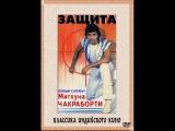 Защита  1979, Индия_IgariOK