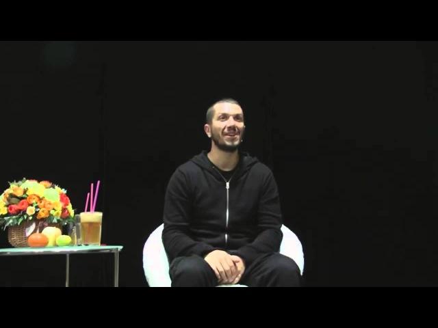 Артур Сита - Схема успокоения Ума