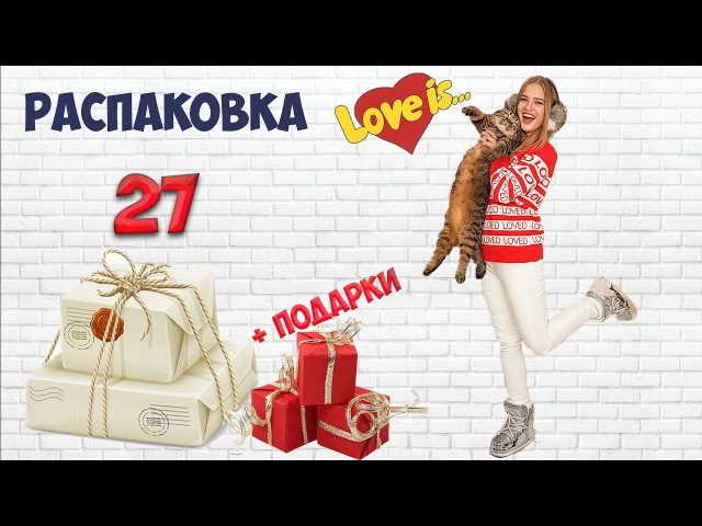 ОГРОМНАЯ распаковка 27 посылок с Алиэкспресс к 11.11   много одежды, рисоварка..   NikiMoran