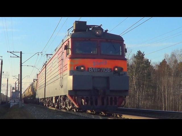 Приветливый электровоз ВЛ11 8 710 с грузовым поездом электропоезд ЭД4М 0248