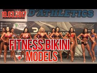 Fitness bikini +models на кубке Д-АТЛЕТИКС 19.03.2017!!!