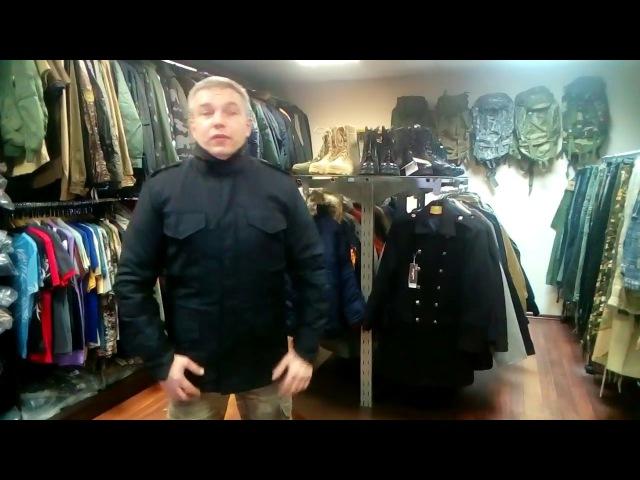 Куртка М65 Brandit