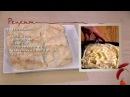 Песня грузинской кухни. Ачма. Пеламуши. Вып.018