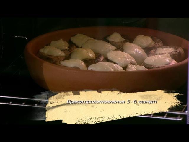 Песня грузинской кухни Вып 13 Хаши Соко кецзе Пицца по грузински