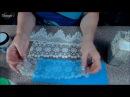 Обзор материалов для создния литого кружева Наталья Большакова Университет Декупажа