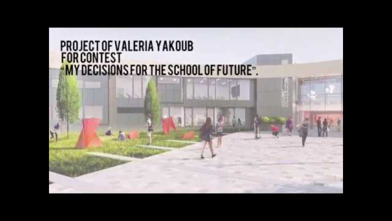 Project My decisions for the school of future!