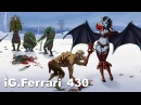 Ferrari_430 Pro Queen of Pain Dota 2