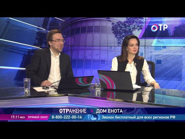 Маруська в прямом эфире канала ОТР (Дом Енота)