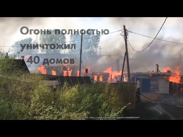 1 серия По ком звонит колокол МЧС
