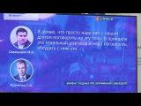 Як Саакашвілі та Курченко телефоном налагоджували співпрацю. Відео ГПУ