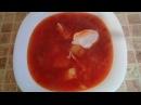 Как приготовить борщ со свежей и кислой капустой Очень вкусный