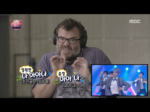 [Jack Black X MUDO] After Listening, Jack Black Expresses 'Red Velvet's Red Flavor' 20170812