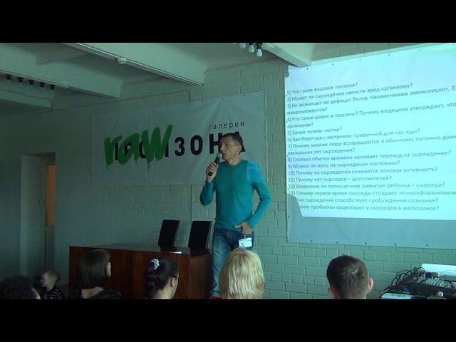 Владимир Калмыков. Противопаразитарные программы