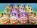 Киндер Сюрприз Семейка Бегемотиков 2017! Unboxing Kinder Surprise Happos Family! Новая коллекция!