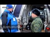 ЛНР передала Украине тела трех диверсантов из батальона