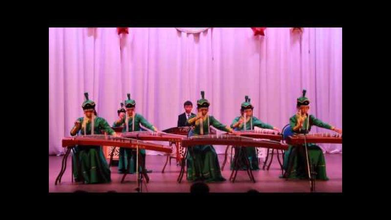 Образцовый ансамбль бурятских народных инструментов «Аялга»