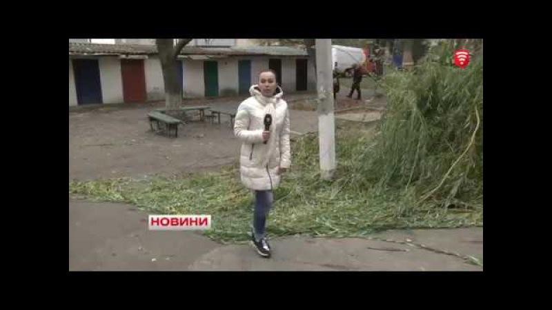 Телеканал ВІТА новини 2017-10-31 Буревій у Вінниці