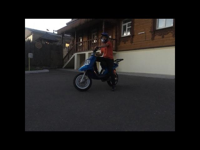 Sel'skiy stunt YAMAHA BW's