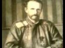 Baron Roman Von Ungern Sternberg