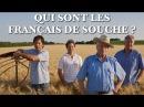 HENRY DE LESQUEN - QUI SONT LES FRANÇAIS DE SOUCHE