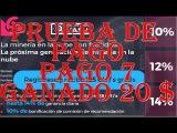 QUANTUMHASH PRUEBA DE PAGO 7 $ 20 RETIRADOS MINERIA 125 GHs POR REGISTRO