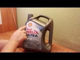 Как отличить оригинальное масло Shell Helix Ultra  Признаки подлинности канистры Шелл Х...