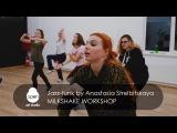 Milkshake workshop - Jazz funk choreography by Anastasia Strelbitskaya -  Open Art Studio