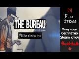 Humble Bundle получаем бесплатно The Bureau: XCOM Declassified