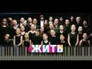 Проект ЖИТЬ – ЖИТЬ (пример игры на фортепиано) piano cover
