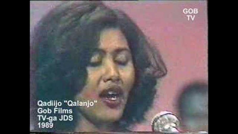 Heeso Soomaaliyeed Xul Ah Ee TV-ga JDS, 1989 - Qeybta 17aad