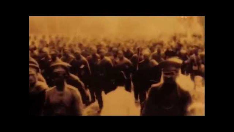 Брусиловский прорыв -история самой большой победы русской армии в первой мировой войне