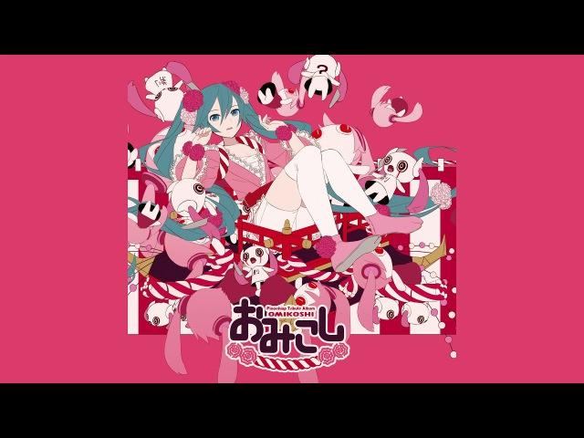 ラムネ feat. SF-A2 miki – Floating Shelter