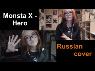 Shiki Pirs - Hero (Monsta X russian cover)