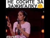 Stand Up Юлия Ахмедова Осторожно зажигалка 18