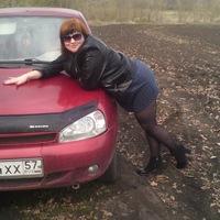 Эльфия Умерова