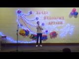 Наш талантливый активист БРСМ - Сацура Давид